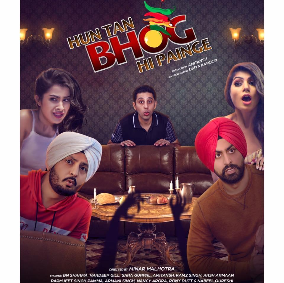 Hun Tan Bhog Hi Painge (2021) Punjabi