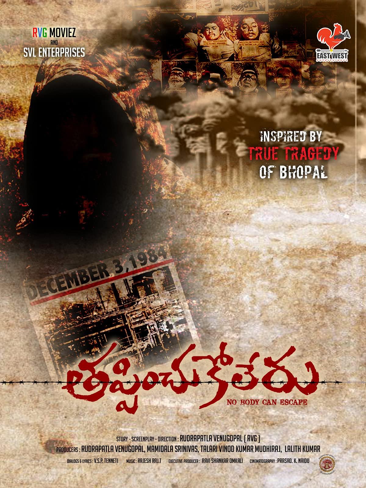 Tappinchukoleru 2021 Telugu 480p HDRip ESub 400MB Download