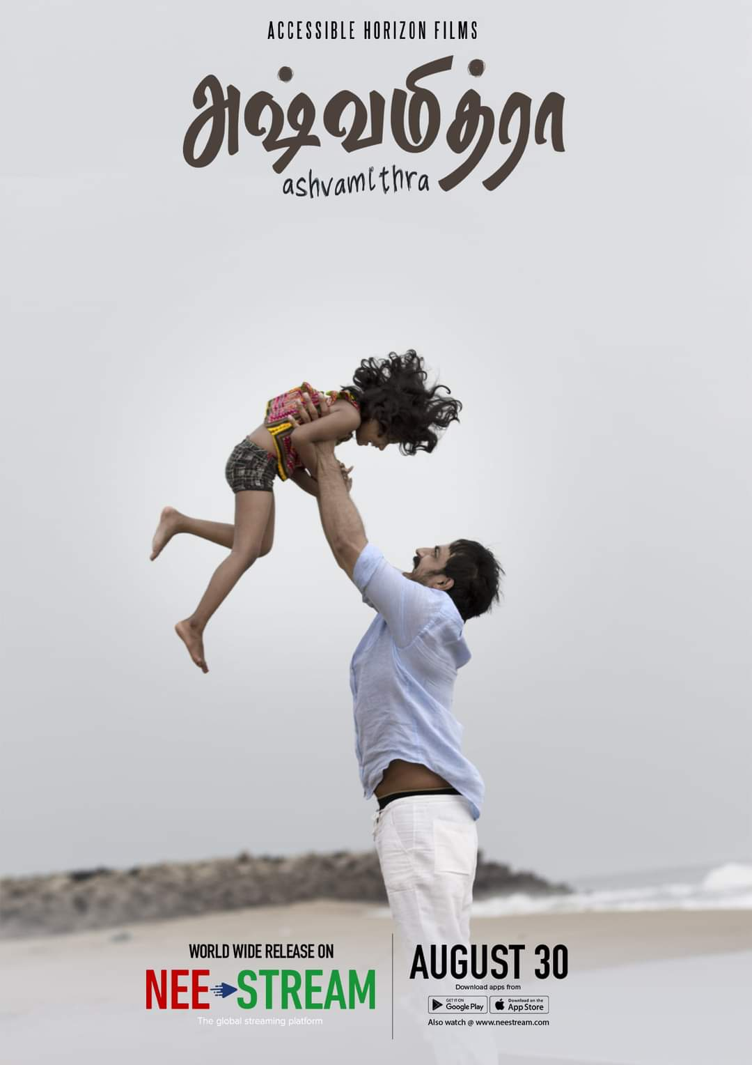 Ashvamithra 2021 Tamil 480p HDRip HC-ESub 400MB Download