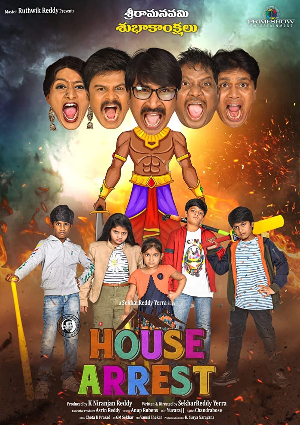 House Arrest 2021 Telugu 480p HQ PreDVDRip 400MB Download