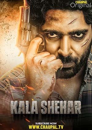 Kala Shehar (2021) Punjabi Full Movie HDRip 400MB