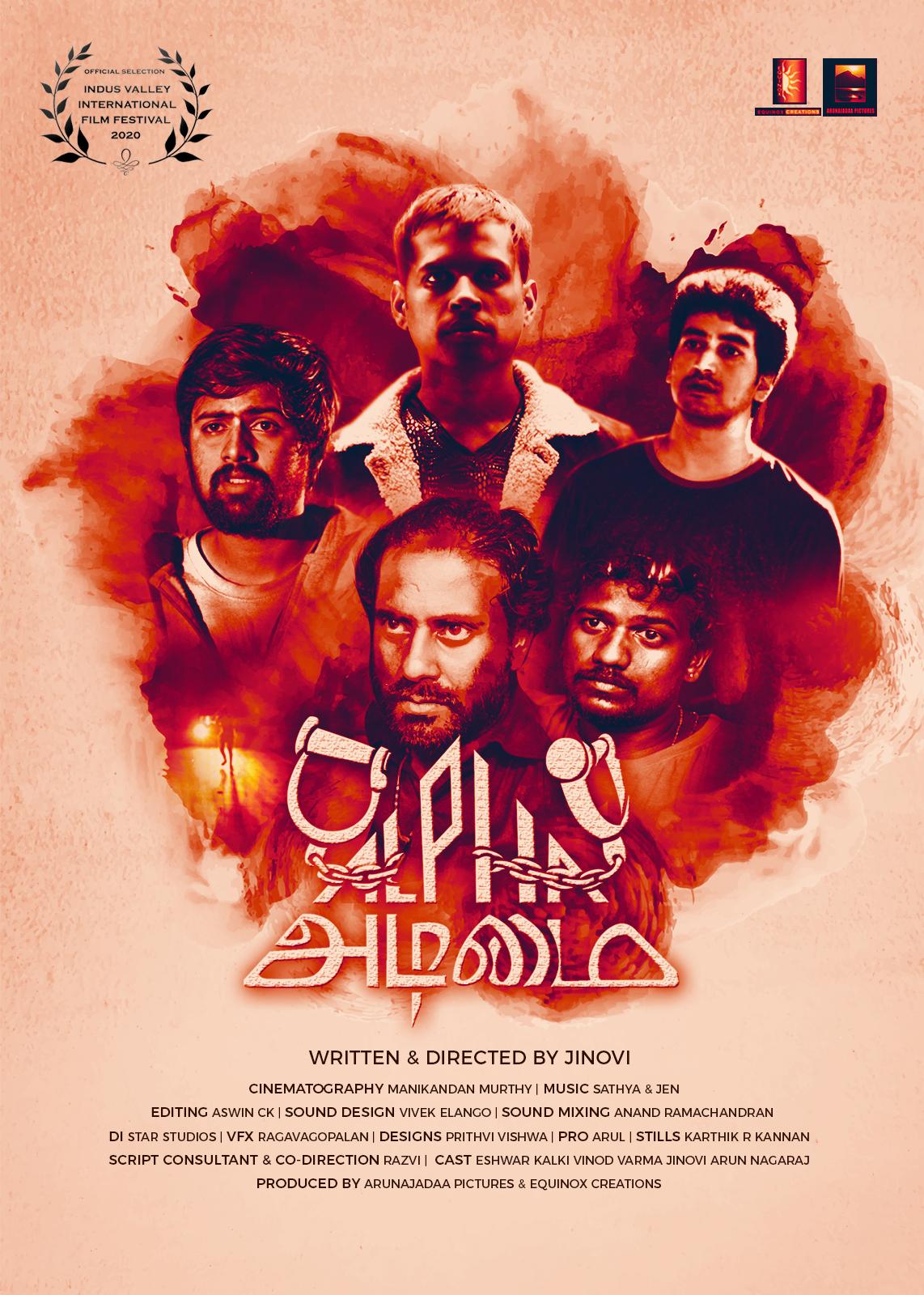 Alpha Adimai 2021 Tamil 480p HDRip ESub 400MB Download