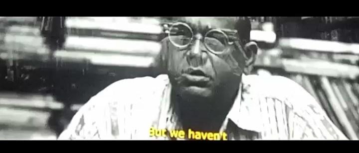 Runanubandha (2025) Bengali