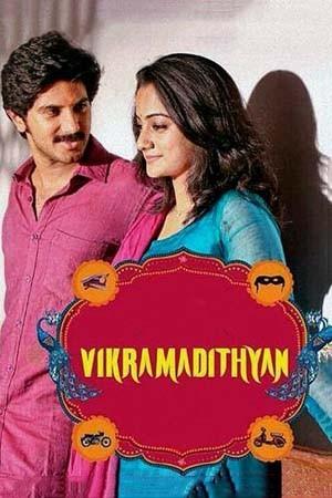 Vikramadithyan 2014 Hindi Dubbed Full Movie 480p HDRip 400MB