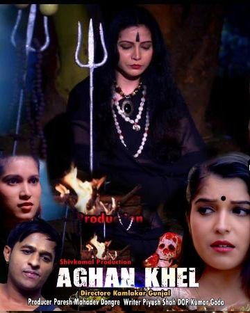 18+ Agan Khel 2021 S01E01 Hindi HotMasti Original Web Series 720p HDRip 160MB x264 AAC
