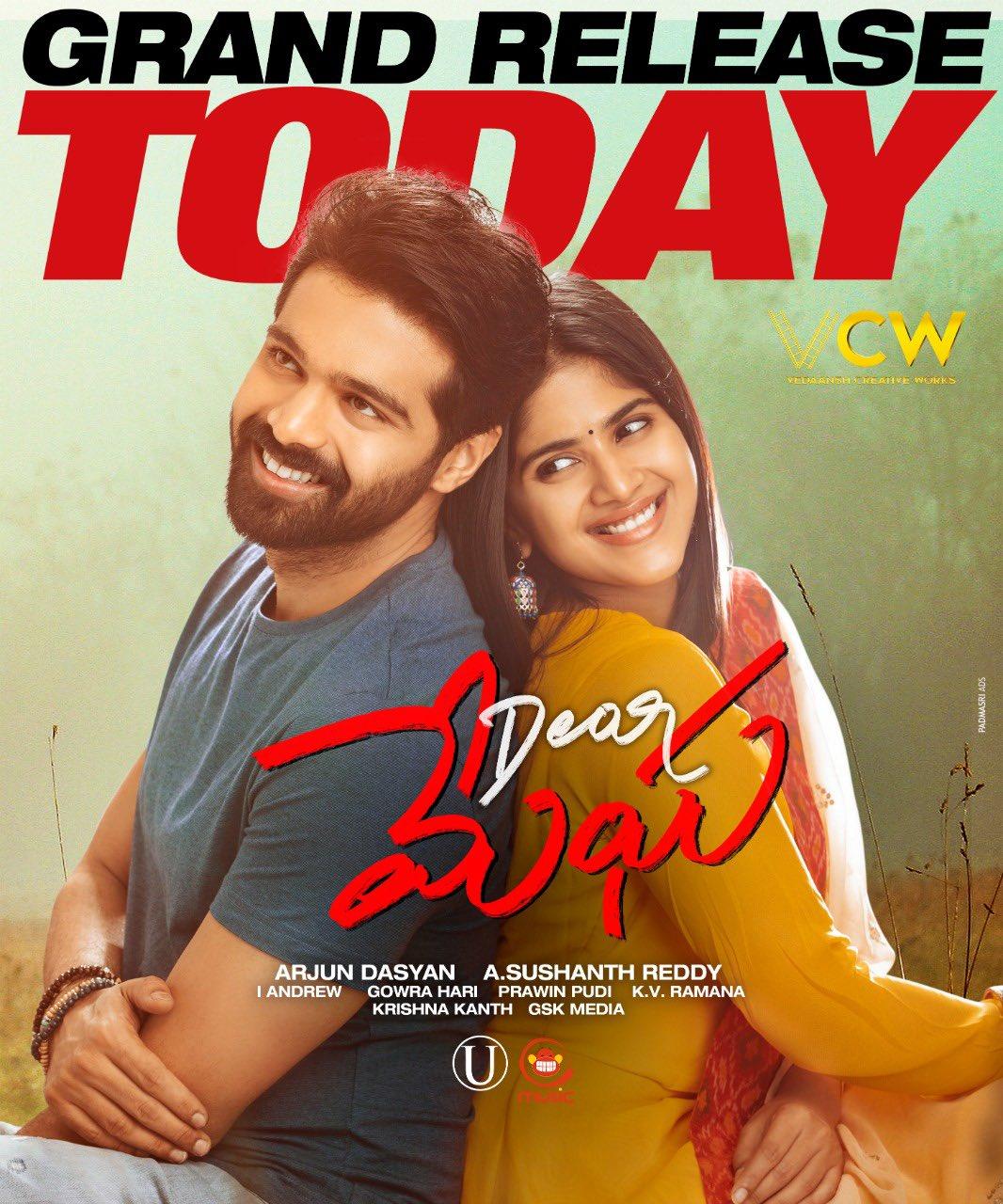 Dear Megha (2021) Telugu 720p PreDVDRip 850MB Download