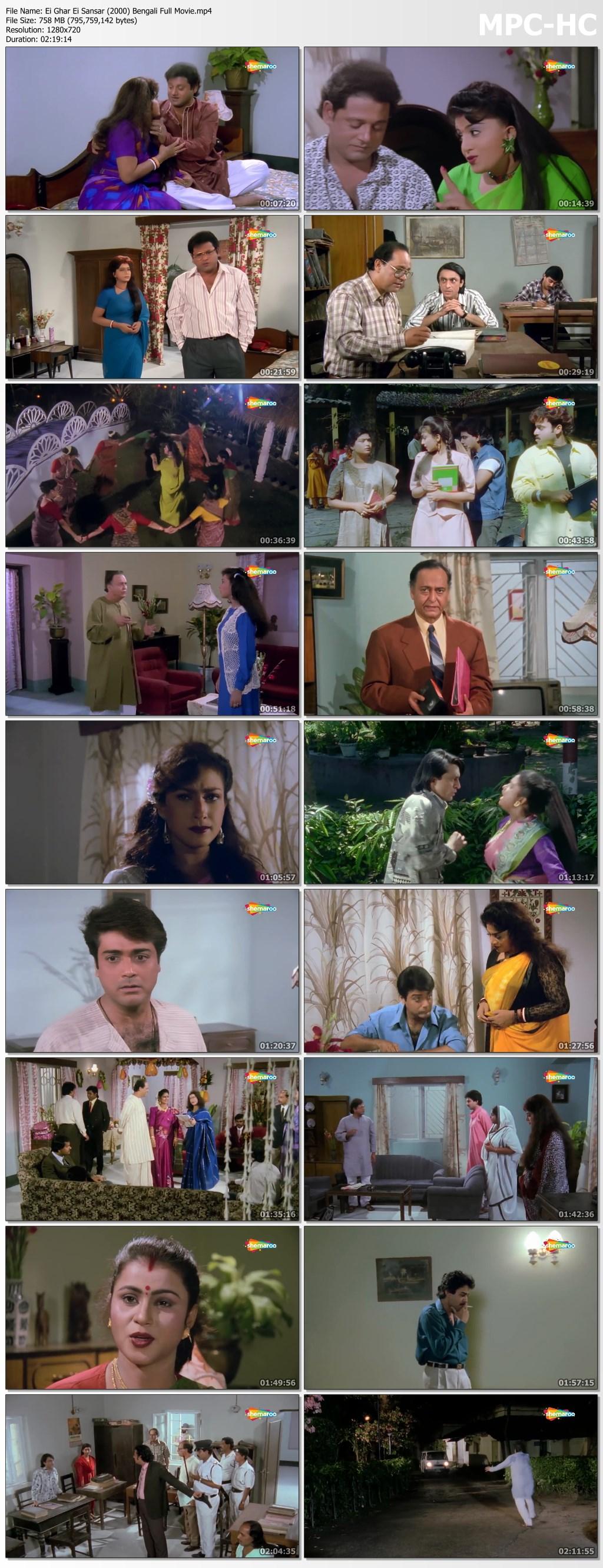 Ei Ghar Ei Sansar (2000) Bengali Full Movie.mp4 thumbs