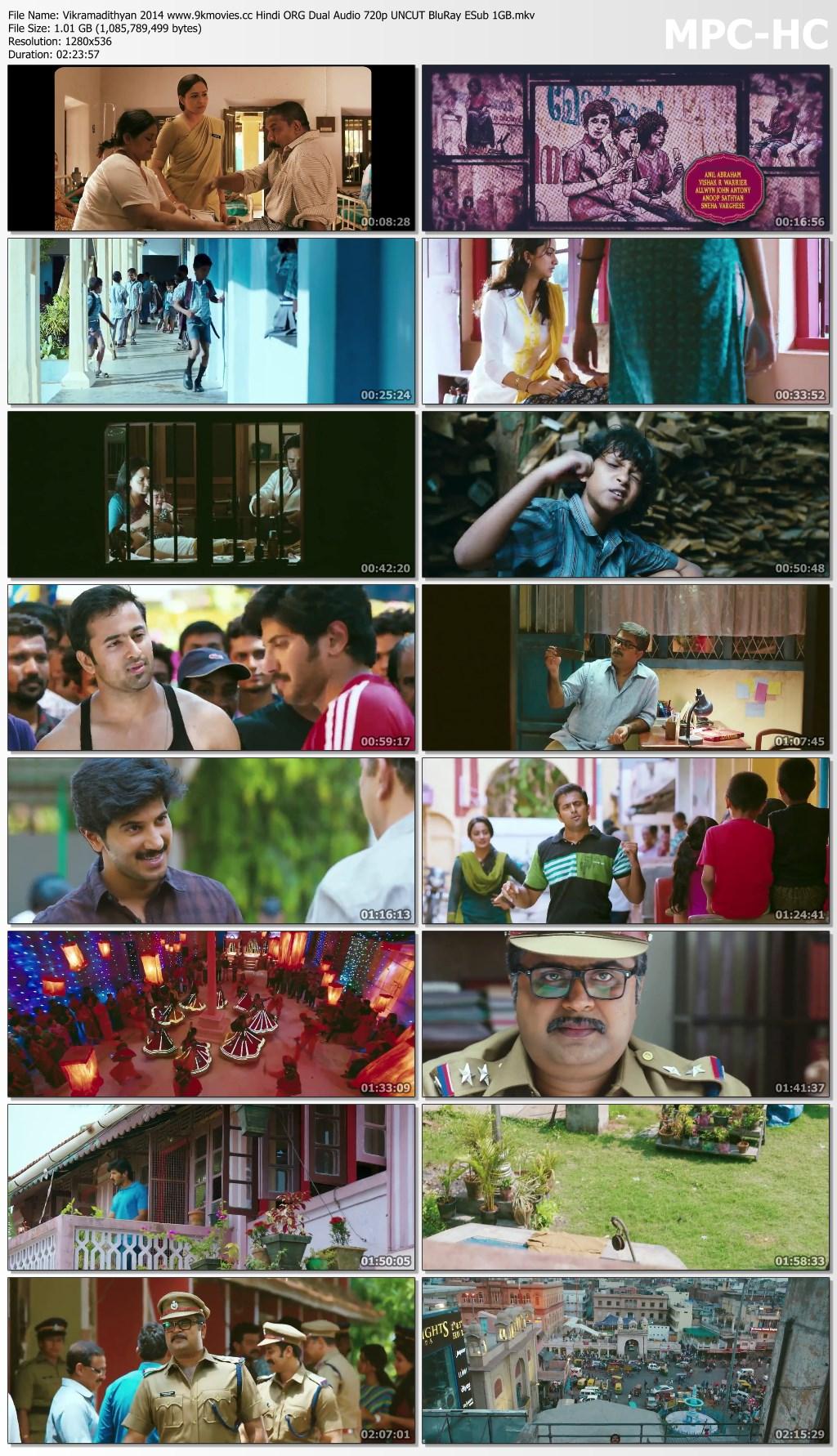 Vikramadithyan Screen Shot 2