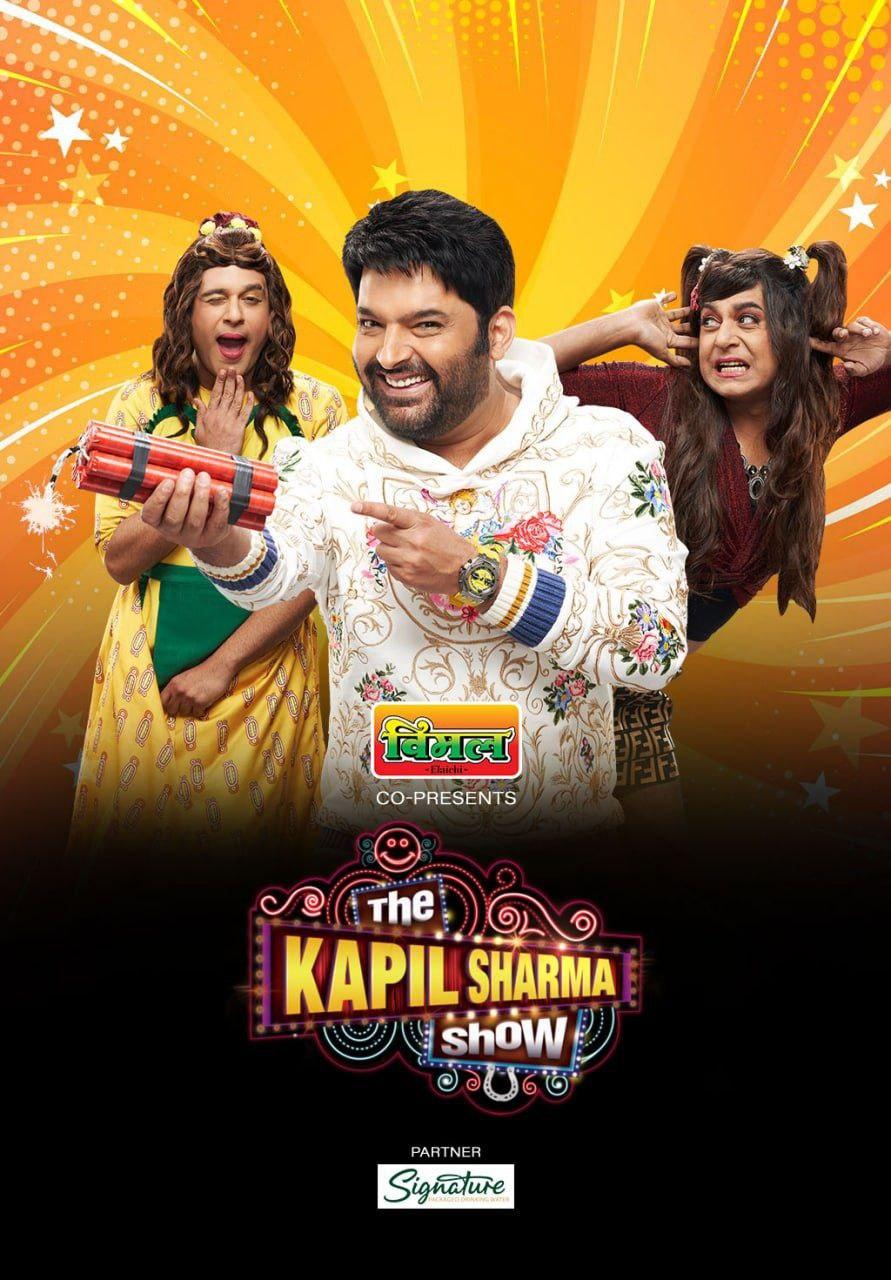 The Kapil Sharma Show (19th September 2021) Hindi 720p HDRip 500MB Download