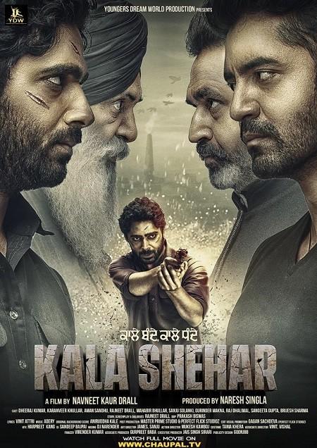 Kala Shehar 2021 Punjabi 720p | 480p HDRip ESub 1.2GB | 400MB Download