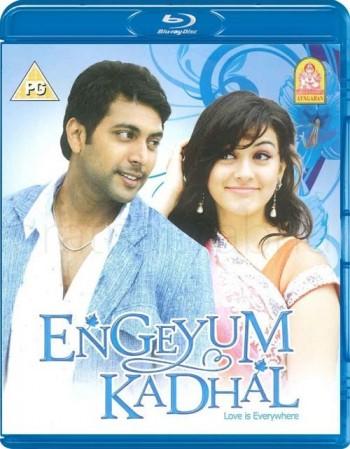 Engeyum Kadhal 2011 Hindi ORG Dual Audio 480p UNCUT BluRay ESub 450MB Download