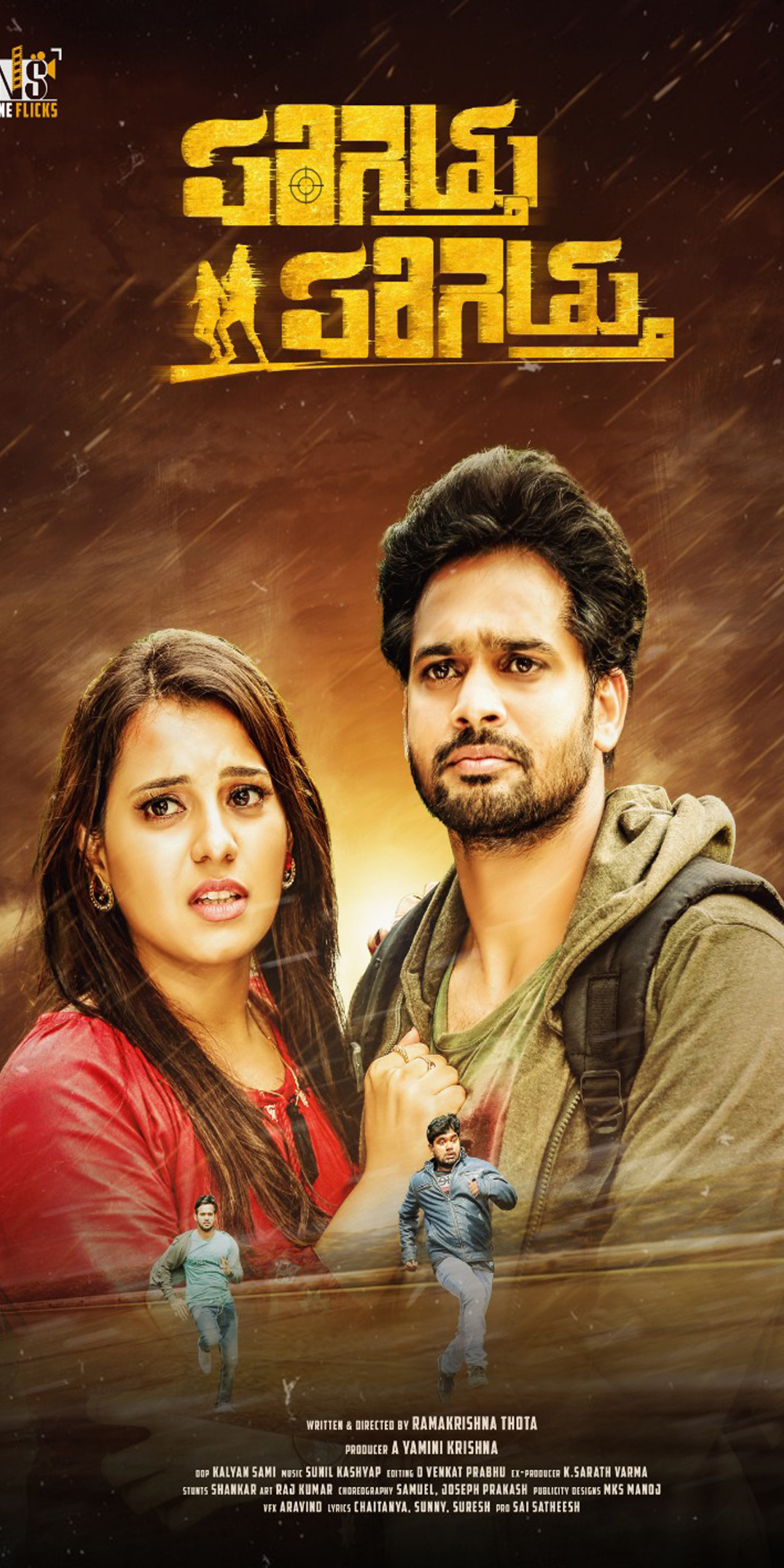 Parigettu Parigettu 2021 Telugu Movie 480p 720p WEB-DL ESub