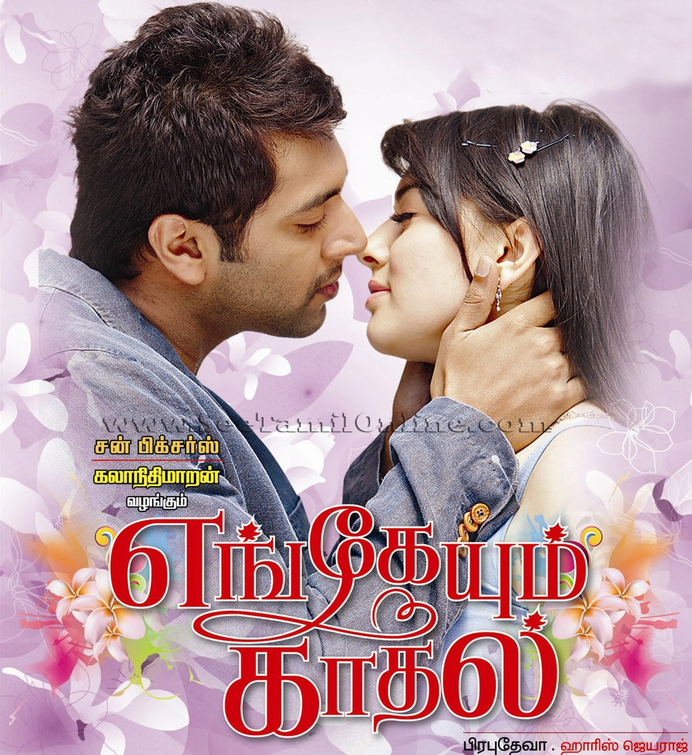 Engeyum Kadhal (2011) ORG Hindi Dual Audio 480p UNCUT BluRay ESubs 500MB Download