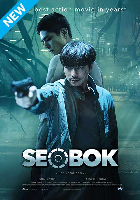 Seobok (2021) Hindi Dubbed [Unofficial] 1080p HDRip x264 AAC 1.7GB Download