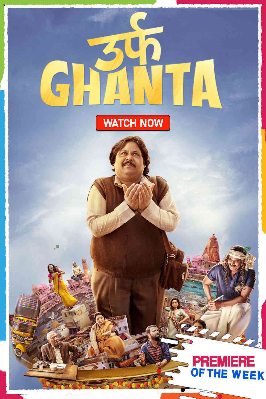 Urf Ghanta 2021 Hindi 720p | 480p SM HDRip 650MB Download