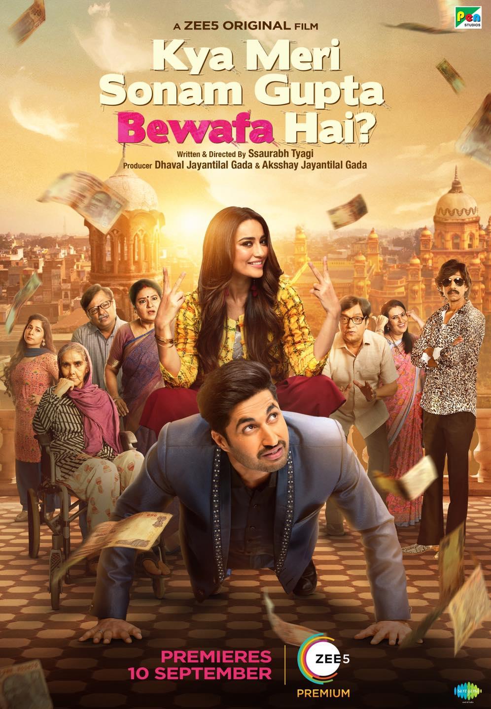 Kya Meri Sonam Gupta Bewafa Hai (2021) Hindi WEB-DL H264 AAC 450MB MKV