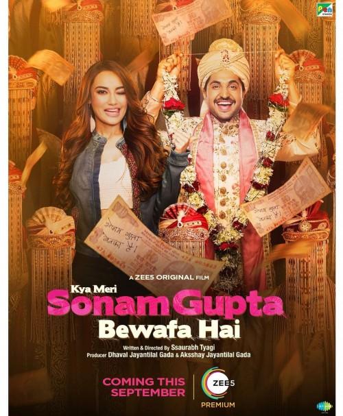 Kya Meri Sonam Gupta Bewafa Hai (2021) WEB-DL Hindi 480p 720p Full Movie