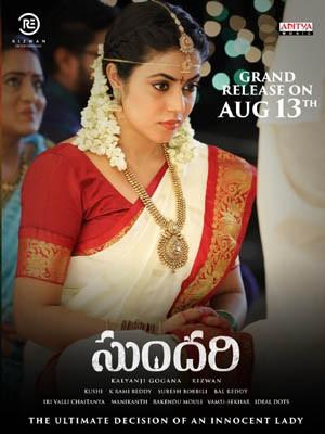 Sundari 2021 Telugu Full Movie 400MB HDRip
