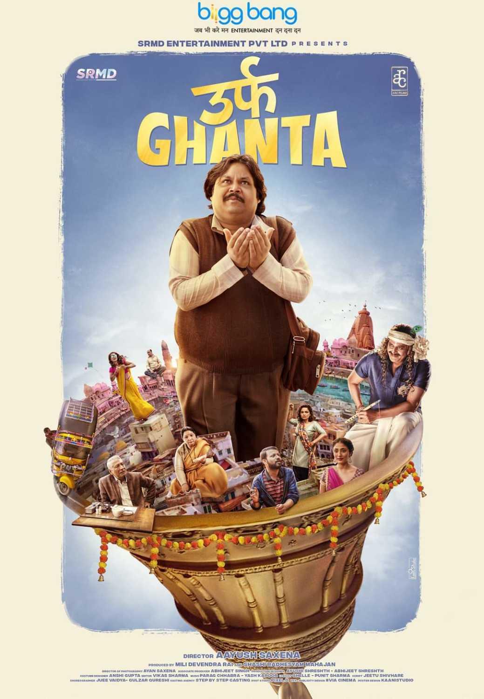 Urf Ghanta (2021) Hindi HDRip 400MB Download