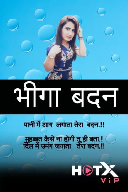 18+ Bheega Badan 2021 Hindi HotX Originals Short Film 720p HDRip 80MB x264 AAC