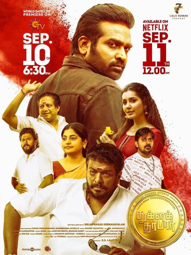Tughlaq Durbar (2021) Tamil PreDVDRip 400MB Download