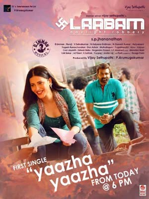 Laabam 2021 Tamil Full Movie PreDVDRip 400MB Download