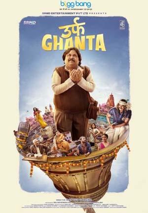 Urf Ghanta 2021 Hindi Movie HDRip 400MB Download