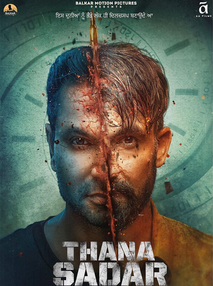 THANA SADAR 2021 Punjabi Full Movie Official Trailer 1080p HDRip