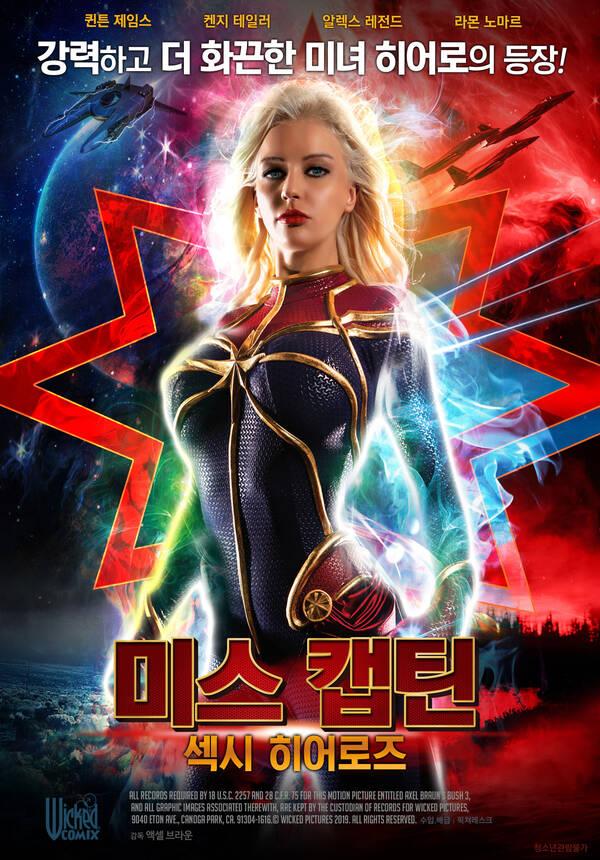 18+ Miss Captain Sexy Heroes (2021) Korean