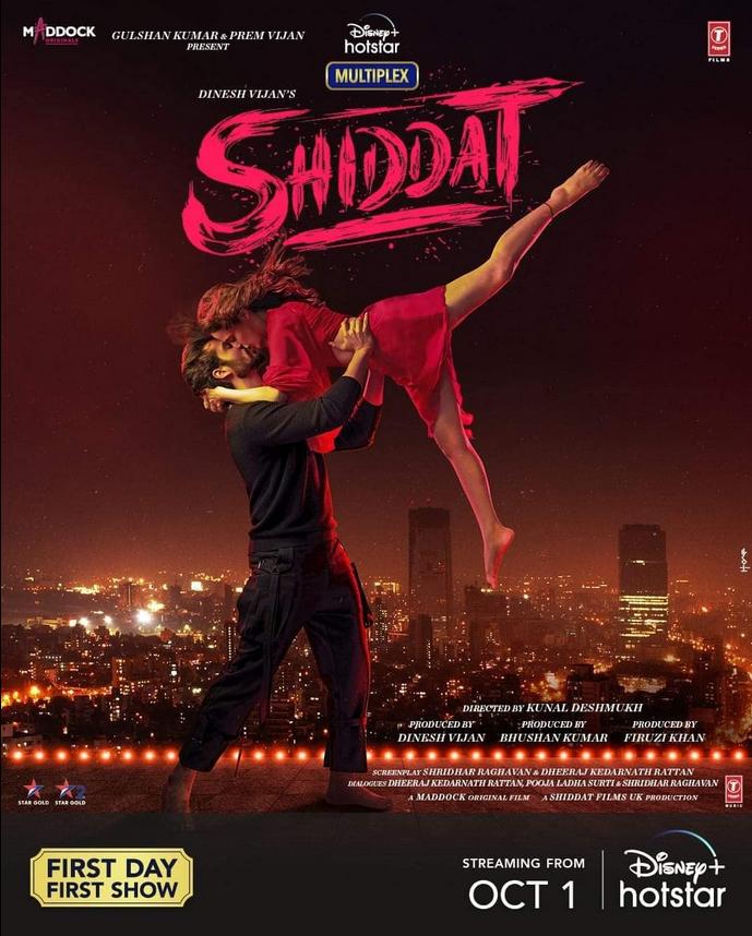 Shiddat 2021 Hindi Movie Official Trailer 1080p HDRip Download