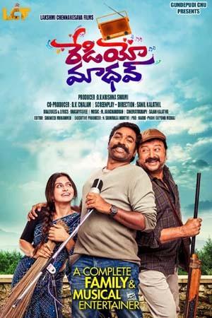 Radio Madhav (2021) Telugu Movie HDRip 400MB