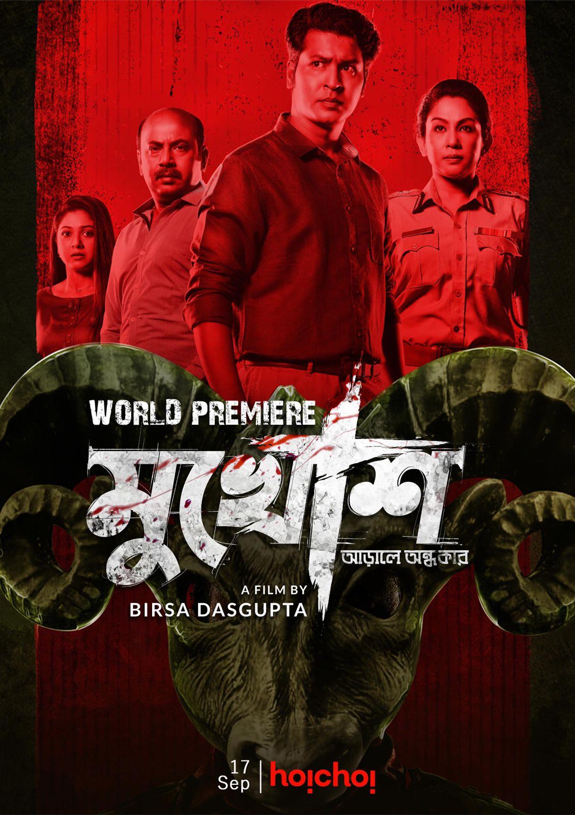 Mukhosh (2021) Bengali HDRip 400MB Download