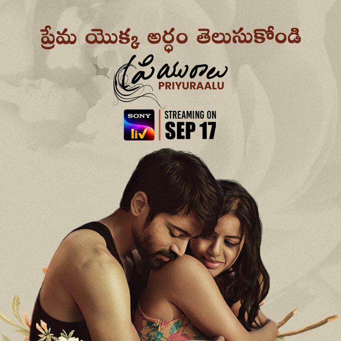 18+ Priyuraalu 2021 Telugu Hot Movie 480p SONY HDRip ESub 350MB x264 AAC