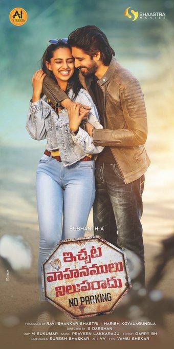 Ichata Vahanamulu Nilupa Radu (2021) Telugu WEB-DL x264 400MB Download