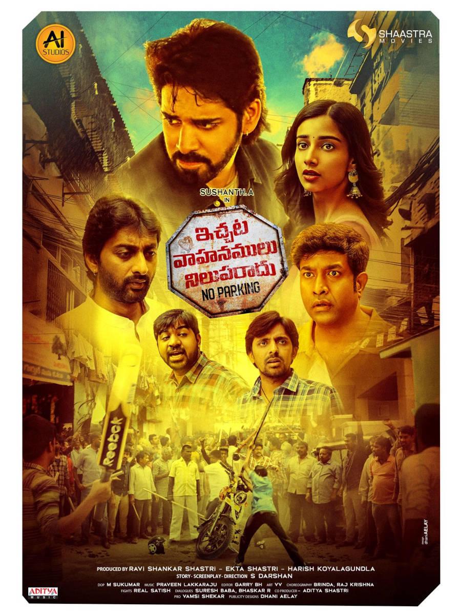 Ichata Vahanamulu Nilupa Radu 2021 Telugu Movie 720p HDRip ESub Download