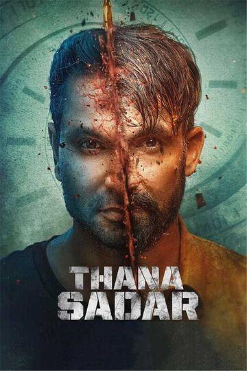 Thana Sadar 2021 Punjabi 480p PreDVDRip 350MB Download