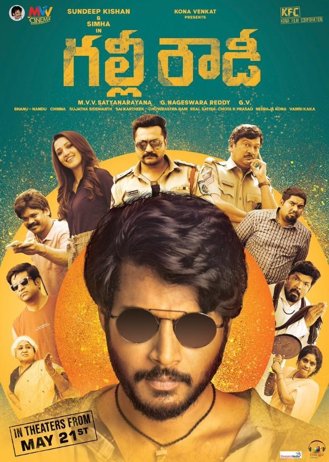 Gully Rowdy 2021 Telugu 480p HQ PreDVDRip 400MB Download