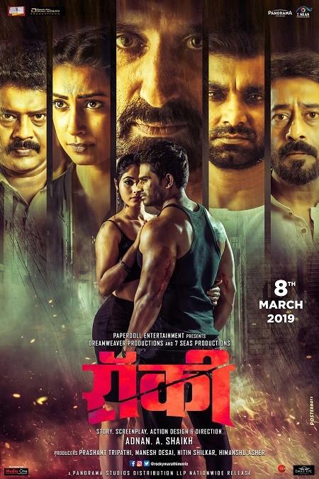 Rocky (2019) Hindi Dubbed 720p HDRip 1.1GB Download