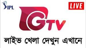 GTV LIVE | Gazi TV Live | IPL T20 Live Tv All Match