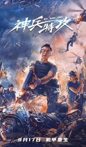 One More Shot 2021 Chinese Full Movie 720p HDRip 750MB