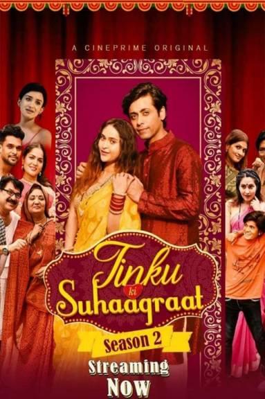Tinku Ki Suhaagraat 2021 S02E02 Hindi Cineprime Originals Web Series 720p HDRip 121MB Download