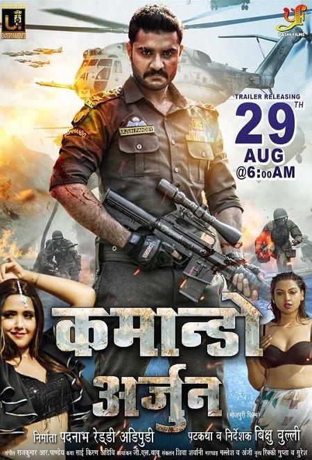 Commando Arjun 2021 Bhojpuri Movie 480p HDTVRip 434MB Download