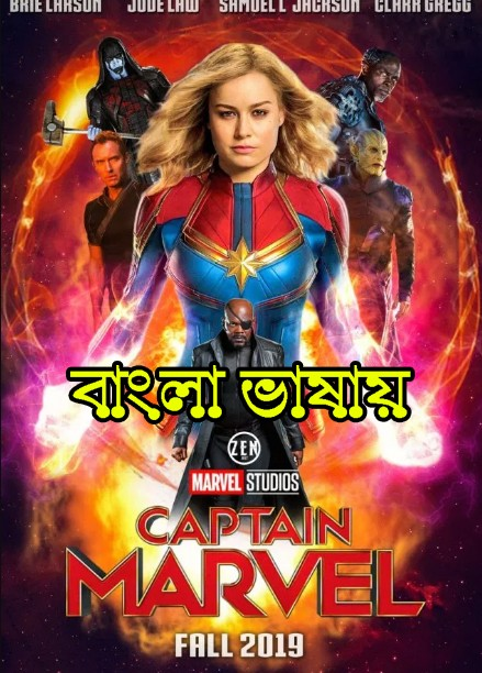 Captain Marvel (2021) Bengali Dubbed ORG 720p BluRay 750MB Download