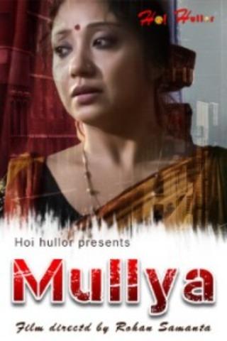 Mullya 2021 HoiHullor Originals Bengali Short Film 720p HDRip 94MB Download