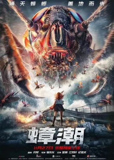 Cockroach Tide 2021 Hindi Dubbed 720p HDRip 800MB MKV Download