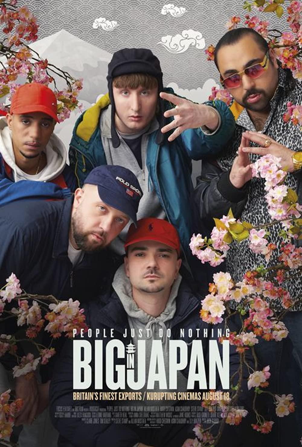 People Just Do Nothing Big in Japan 2021 English 480p HDRip ESub 300MB Download