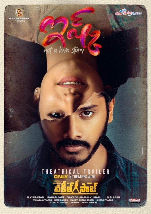 Ishq Not A Love Story 2021 Telugu 480p HDRip ESub 400MB Download