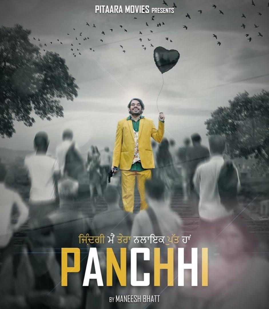 Panchhi 2021 Punjabi Movie 480p HDRip 304MB Download