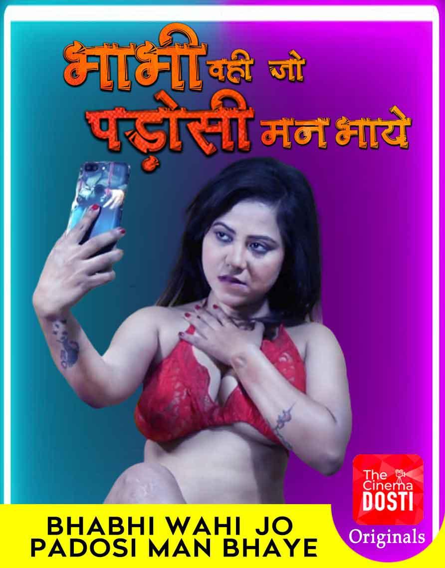 18+ Bhabhi Wohi Jo Padosi Man Bhaye (2021) Hindi CinemaDosti Originals Short Film 720p HDRip 150MB Download
