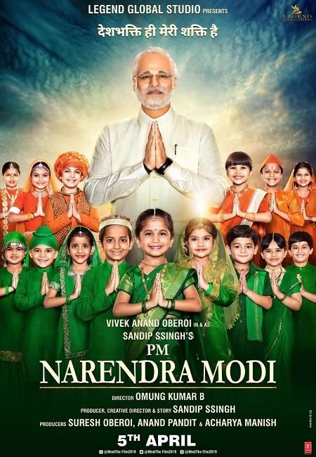 PM Narendra Modi (2021) Hindi Movie HDRip 450MB Download